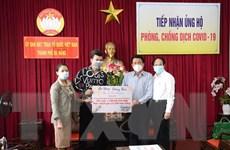 Dịch COVID-19: Tiếp nhận hơn 4 tỷ đồng ủng hộ Đà Nẵng và Quảng Nam