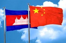 Chuyên gia đánh giá về cơ hội phát triển từ FTA Campuchia-Trung Quốc