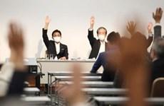 Khả năng hợp nhất hai chính đảng đối lập lớn tại Nhật Bản