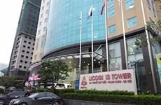 Công ty Licogi 13 sắp phát hành trên 21 triệu cổ phiếu riêng lẻ