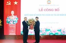 Ông Nguyễn Văn Tiến giữ chức Phó Chánh án Tòa án nhân dân Tối cao