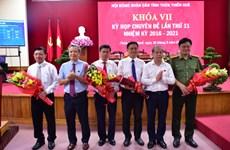 Ông Nguyễn Thanh Bình được bầu làm Phó Chủ tịch tỉnh Thừa Thiên-Huế