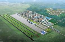 Bộ Quốc phòng Hàn Quốc xây dựng sân bay quân sự mới