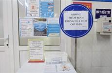 Các bệnh viện tăng cường bảo vệ bệnh nhân nặng trước dịch COVID-19