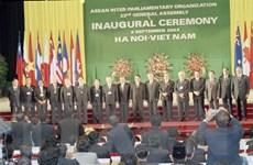 Quốc hội Việt Nam chủ động đóng góp vào sự lớn mạnh của AIPA