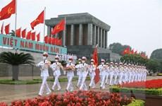 Điện và Thư mừng kỷ niệm 75 năm Quốc khánh Việt Nam