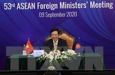 ASEAN 2020: Hội nghị Hội đồng Điều phối ASEAN lần thứ 27