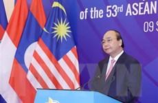 ASEAN 2020: Hội nghị Bộ trưởng Ngoại giao ASEAN lần thứ 53