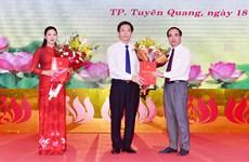 Công bố quyết định phân công 2 Phó Chủ tịch tỉnh Tuyên Quang