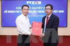 Ông Nguyễn Tuấn Hùng nhận Quyết định bổ nhiệm chức vụ Phó TGĐ TTXVN