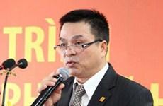 Truy tố Chủ tịch Hội đồng quản trị Petroland và đồng phạm