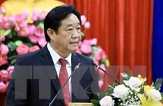 Bầu bổ sung Chủ tịch, Phó Chủ tịch tỉnh Bình Dương nhiệm kỳ 2016-2021