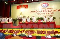 Đảng bộ Công an TƯ tiến hành Phiên trù bị Đại hội đại biểu lần thứ VII
