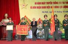 Viện Khoa học và Công nghệ quân sự đón nhận danh hiệu Anh hùng