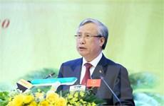 Tuyên Quang cần phát triển kinh tế bền vững, đảm bảo an sinh xã hội