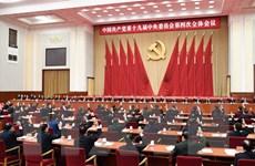 Đảng Cộng sản Trung Quốc bế mạc Hội nghị Trung ương 5 khóa XIX