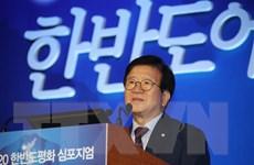 Chủ tịch Quốc hội Hàn Quốc tiếp Chủ tịch Nhóm Nghị sỹ Việt-Hàn
