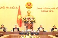 Ủy ban Thường vụ Quốc hội tiến hành họp Phiên họp thứ 50