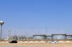Giá dầu Brent vượt ngưỡng 45 USD mỗi thùng phiên 11/11