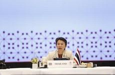 Hội nghị Cấp cao ASEAN 37 gửi thông điệp tới toàn thế giới