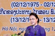 Lễ kỷ niệm lần thứ 45 Quốc khánh nước Cộng hòa Dân chủ Nhân dân Lào