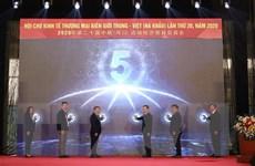 Đẩy mạnh xúc tiến thương mại biên giới Việt Nam-Trung Quốc