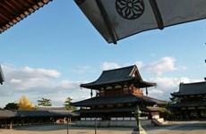 Nhật Bản có thêm một di sản văn hóa phi vật thể của thế giới