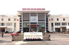 Công an vào cuộc điều tra trẻ tử vong ở Bệnh viện Sản-Nhi Quảng Ninh