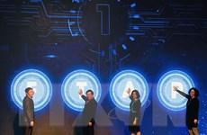 Khai trương Cổng thông tin điện tử về FTA đầu tiên của Việt Nam
