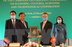Campuchia ra thông cáo về Kỳ họp 18 Ủy ban Hỗn hợp Việt Nam-Campuchia