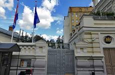 Bộ Ngoại giao Nga trục xuất 2 nhà ngoại giao Hà Lan để trả đũa