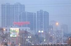 Hà Nội sáng sớm có sương mù, nhiệt độ cao nhất 24 độ C