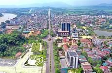 Công nhận thành phố Tuyên Quang là đô thị loại 2 trực thuộc tỉnh