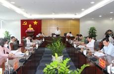 Bình Dương họp về công tác chuẩn bị bầu cử đại biểu Quốc hội khóa XV