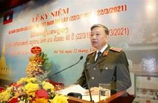 Kỷ niệm 60 năm truyền thống Chuyên gia Công an Việt Nam tại Lào
