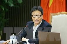 Dự kiến cuối quý 3/2021 Việt Nam sẽ sản xuất vaccine ngừa COVID-19