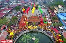 Nam Định hủy bỏ lễ khai mạc và nhiều hoạt động tại lễ hội Phủ Dầy 2021
