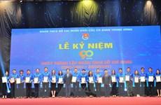Đoàn Thanh niên Khối các cơ quan TW kỷ niệm 90 năm thành lập Đoàn