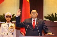 Toàn văn phát biểu nhậm chức của Thủ tướng Chính phủ Phạm Minh Chính