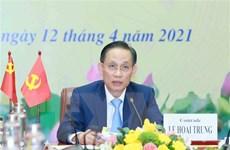 Thông báo kết quả Đại hội lần thứ XIII tới Đảng Cộng sản Trung Quốc