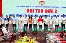Hà Nội tiếp tục ủng hộ gần 24 tỷ đồng cho Quỹ Vì biển, đảo Việt Nam