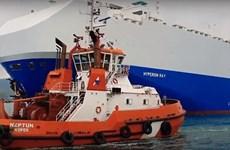 Tàu Hyperion của Israel bị tấn công gần bờ biển của UAE
