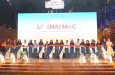 Khai mạc tuần lễ Món ngon Phố Biển Vũng Tàu năm 2021