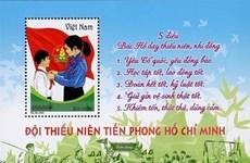 Phát hành bộ tem nhân kỷ niệm 80 năm Ngày thành lập Đội