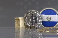 Quốc gia đầu tiên trên thế giới công nhận tính hợp pháp của Bitcoin