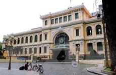 TP.HCM dừng hoạt động vận tải hành khách công cộng từ 20/6