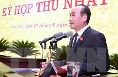 Phê chuẩn kết quả bầu nhân sự Hội đồng Nhân dân tỉnh Lào Cai