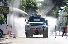 Phú Yên tiến hành phun hóa chất khử khuẩn tại thành phố Tuy Hòa