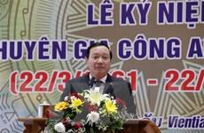 'Trang mới trong quan hệ hữu nghị vĩ đại giữa hai nước Việt-Lào'