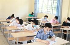 TP.HCM tạm dừng kế hoạch tuyển sinh đầu cấp năm học 2021-2022